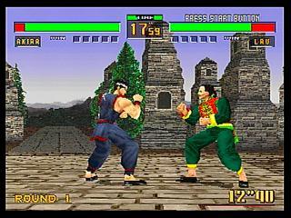 File:Virtua Fighter 2.jpg