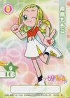 Momo3card