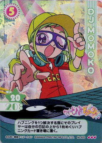 File:DJ Momo.png