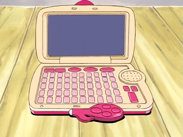 File:Pureleine computer.png