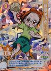 Hazukisport4card