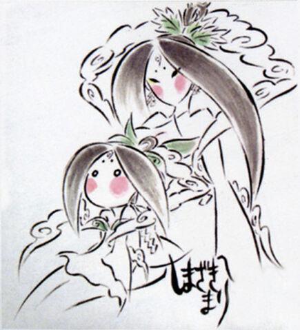 File:Sakuya & young self.jpg
