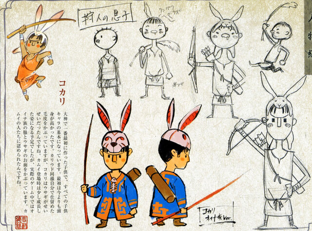 File:Kokari concept.jpg