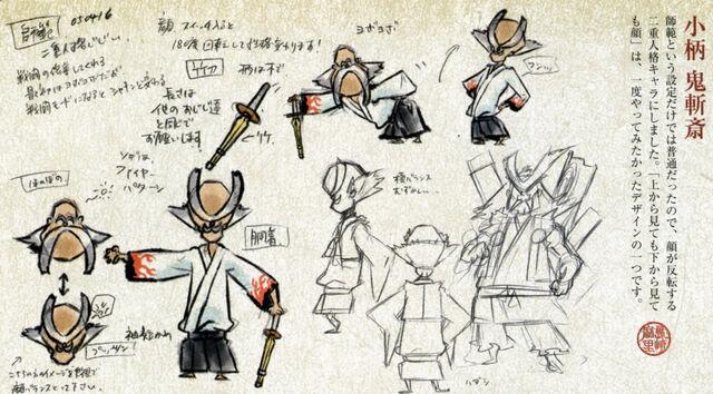 Fichier:Onigiri concept.jpg