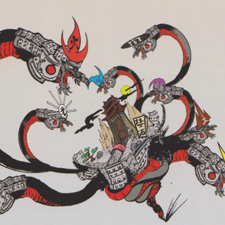 Concept art of Orochi in the  <i>Ōkami Official Complete Works</i>.