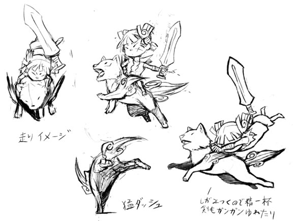 File:Chibi sketch.jpg