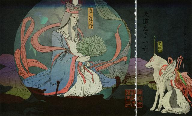 File:Himiko ammy.jpg