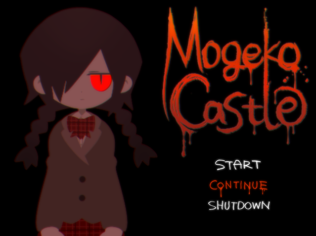 File:Mogeko castle title screen.png