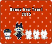 2015akeome