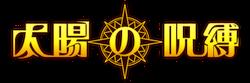 Si-banner