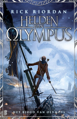 File:The Blood of Olympus Dutch Cover.jpg