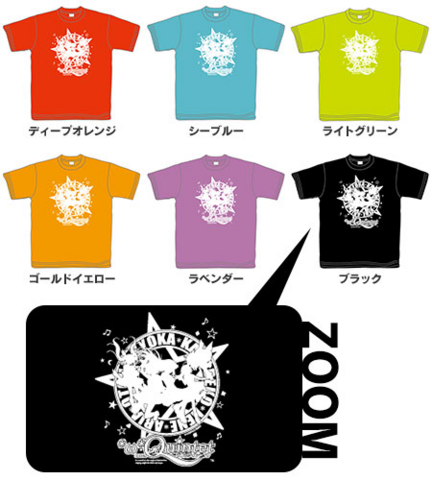 File:Goods tshirt.png