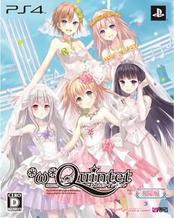 Omega Quintet LE Package
