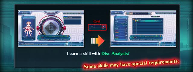 File:Disc Analysis Screenshot.png
