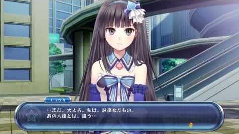 PS4「オメガクインテット」プロモーションムービー「発売直前ピックアップ キョウカ編」