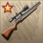 File:Sharp Shooter Rifle.png
