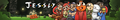 Thumbnail for version as of 00:04, July 13, 2014