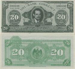 Uni-Bank Currency uni Iron