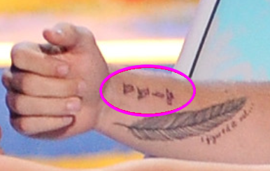 File:Liam-mysterious-arm-tattoo.png