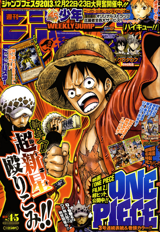 File:Shonen Jump 2013 Issue 04-05.png