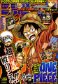 Shonen Jump 2013 Issue 04-05.png