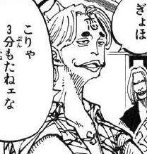 Take en el manga