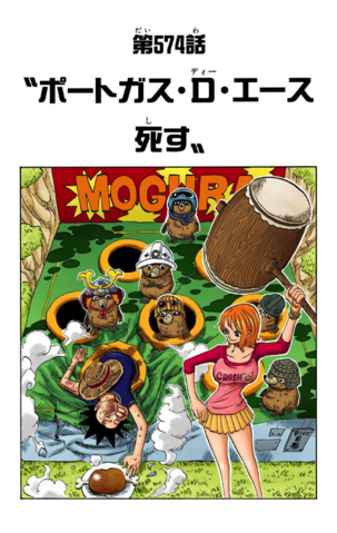 File:Chapter 574 Colored.png