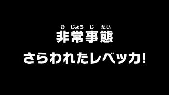 Episode 741