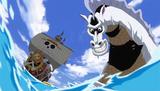 Glorious Island Sea Horse