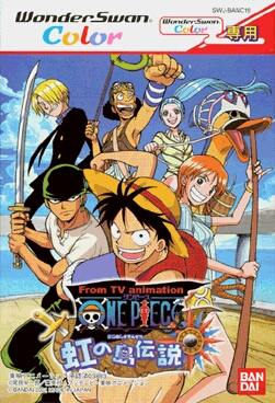 File:Legend of Rainbow Island.png