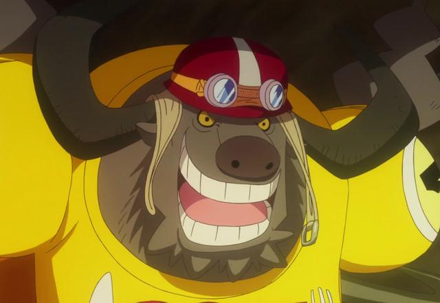 File:Pork Anime Infobox.png