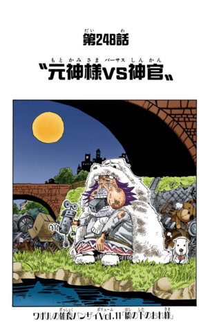 File:Chapter 248 Colored.png