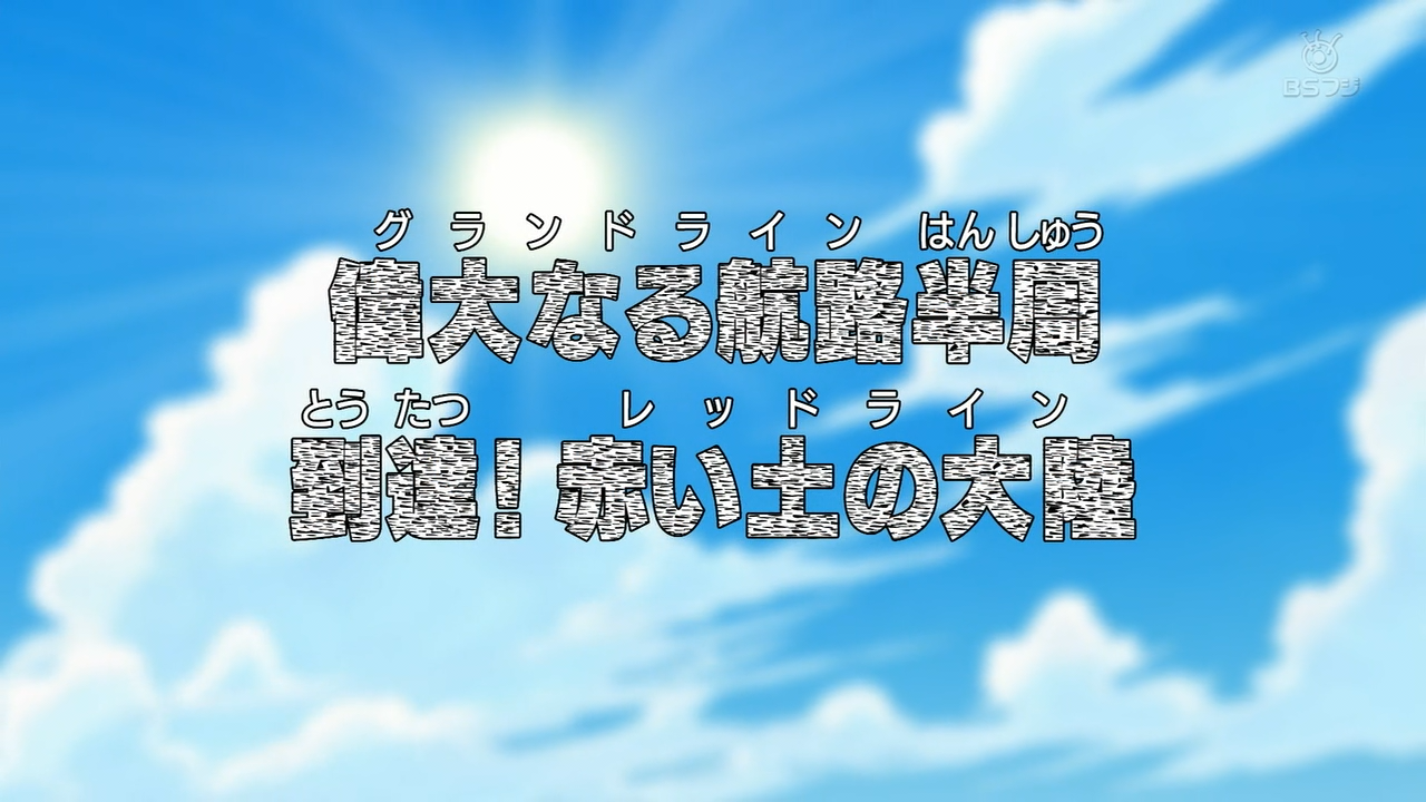 Watch one piece english dubbed episode 385