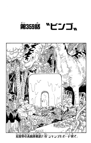 File:Chapter 359.png
