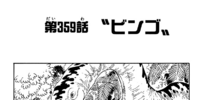 Chapter 359