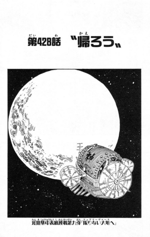 File:Chapter 428.png