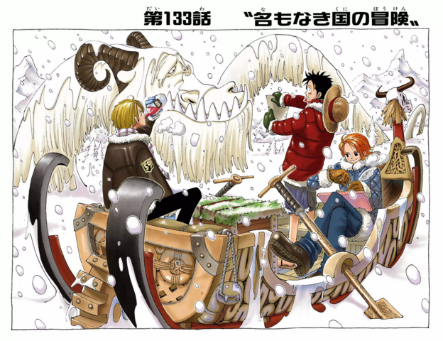 File:Chapter 133 Colored.png