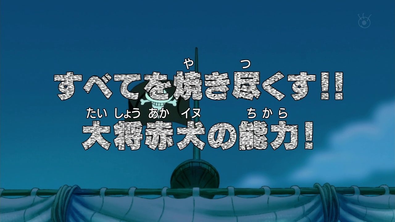 Archivo:Episode 463.png