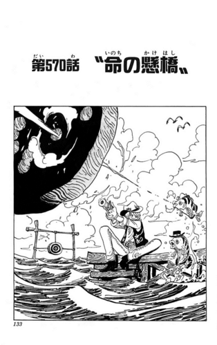 Chapter 570