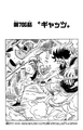 Chapter 786.png
