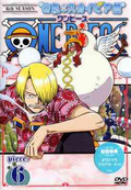 DVD S06 Piece 06