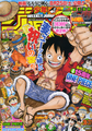 Shonen Jump 2012 Issue 36-37.png