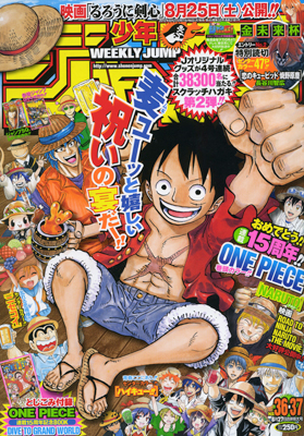 File:Shonen Jump 2012 Issue 36-37.png
