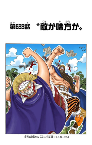 File:Chapter 633 Colored.png