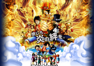 One Piece Premier Show 2015 Poster