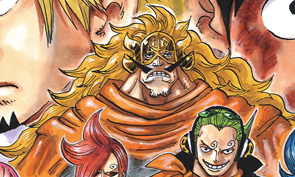 File:Vinsmoke Judge Manga Color Scheme.png