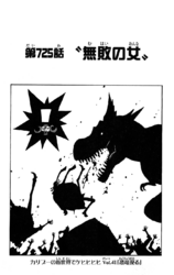 Chapter 725.png