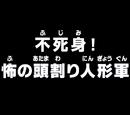 Episode 694
