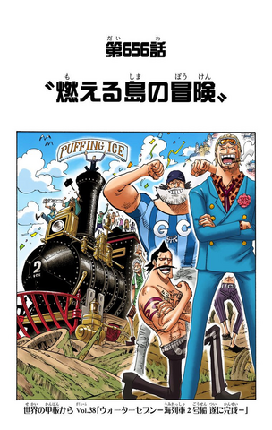 File:Chapter 656 Colored.png