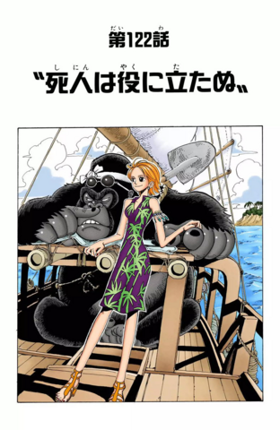 File:Chapter 122 Colored.png